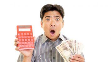 Triky směnáren, podvody při směně peněz