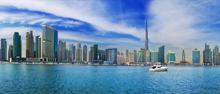 Dubaj At the top